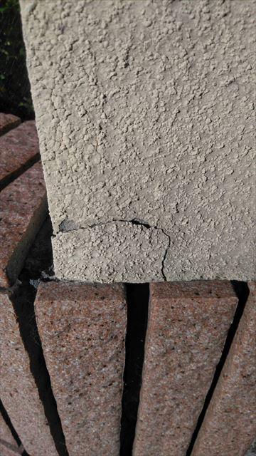 大垣市の和風住宅の塀塗装の見積もりから完成までの様子